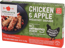Breakfast Sausage product image.