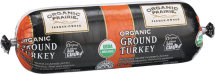 Turkey Chub product image.