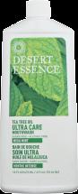 Ultra Care Mouthwash product image.