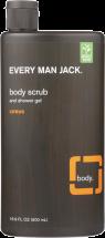 Body Wash + Shower Gel product image.
