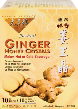 Prince Of Peace Instant Ginger Honey Crystals 10 bags product image.