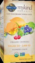 Vegan D3 product image.
