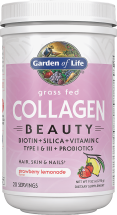 Collagen Beauty product image.
