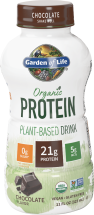 Protein Plant product image.