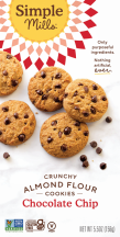 Crunchy Almond  product image.