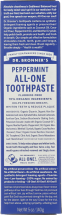 All-One Toothpaste product image.