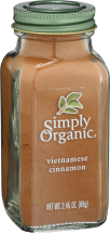 Organic Ground Cinnamon  product image.