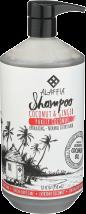 Alaffia product image.