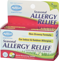 Allergy Remedy product image.