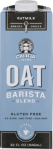 Barista Blend product image.
