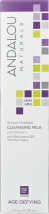 Cleansing Milk product image.