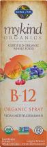 mykind Organics B-12 Organic Spray product image.
