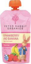 Organic Baby  product image.